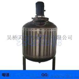 山西太原不锈钢反应釜设计精巧制作精美操作简单