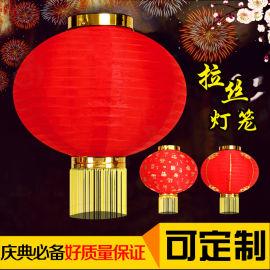 日韩式折叠灯笼拉丝圆灯笼加印各种LOGO连串红灯笼专业定制