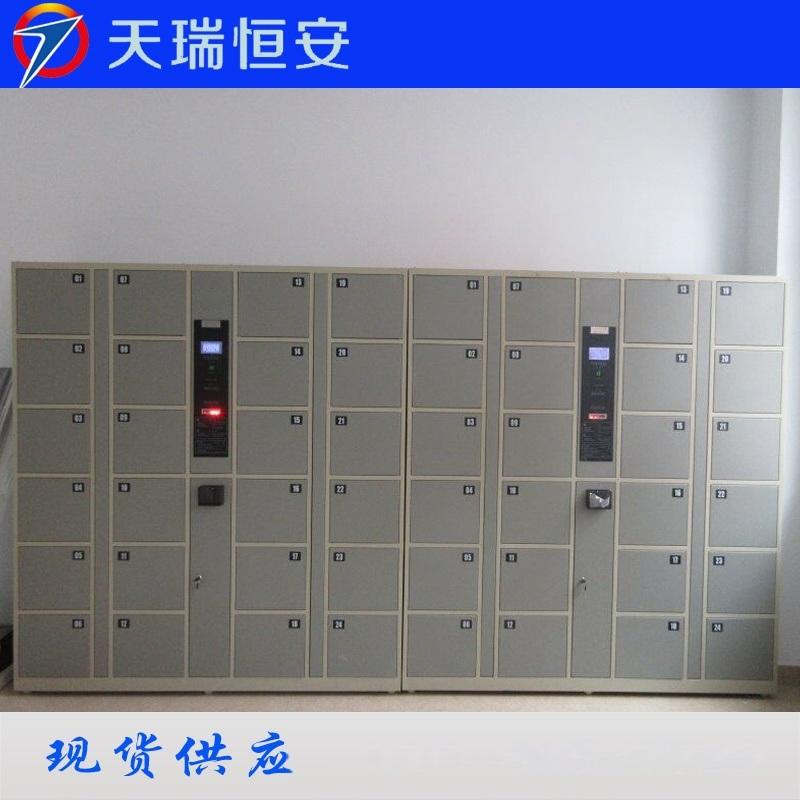 智能条码寄存柜 节能高效存包柜 新款条码储物柜