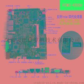 4500U3.5寸工业主板深圳灵江大量供应