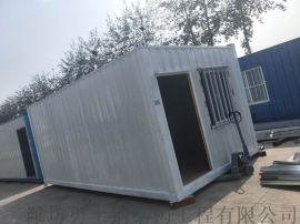 工地住人集装箱,移动板房,彩钢活动板房