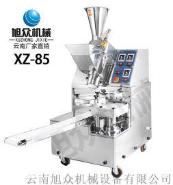 昆明厂家直销灌汤包小包子机旭众XZ-85型全自动包子机生产线
