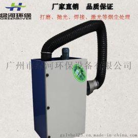 车间电焊机移动式除尘器 烟尘净化器环保检测保过关