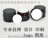 玻璃膏霜瓶20g30g50g茶色面霜分装瓶化妆瓶 便捷面霜盒眼霜瓶