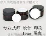 玻璃膏霜瓶20g30g50g茶色面霜分裝瓶化妝瓶 便捷面霜盒眼霜瓶