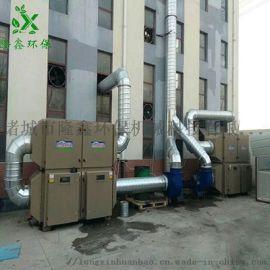 五金电镀厂废气处理设备——隆鑫环保