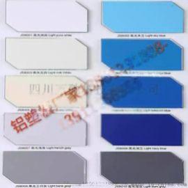 上海吉祥铝塑板 外墙铝塑板 mm3