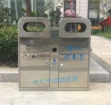 不锈钢双桶分类环保垃圾桶小区公园地铁商场分类果皮箱