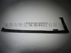 FPC线路板柔性板 专用LED刹车灯 单面软板