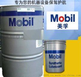 美孚格高22齿轮油 美孚合成齿轮油