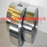 供应深圳0#纯锌箔、5#锌铜合金箔、锌铝合金箔直销