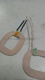 丝包线方形无线充电线圈