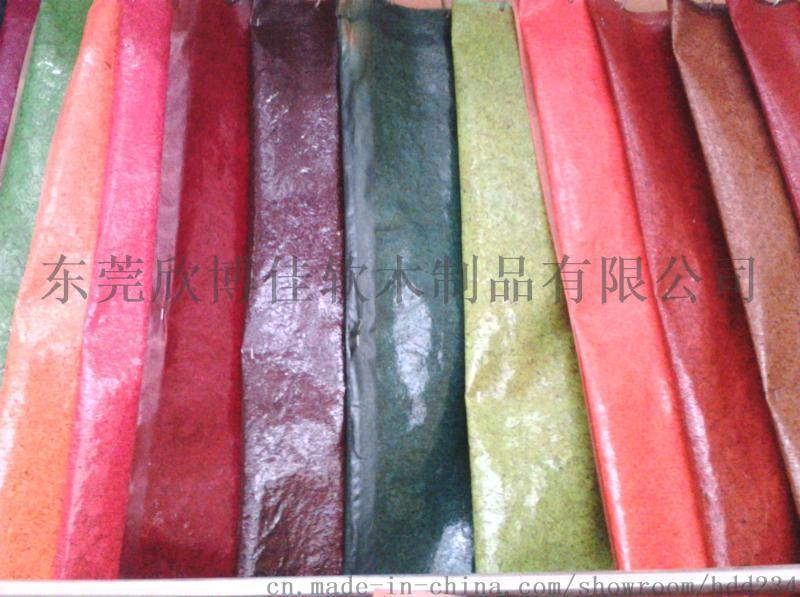 东莞天然软木纸鞋材包装 自然特色
