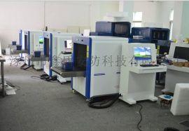 通道式X光安检机 行李安检机内蒙古XD8