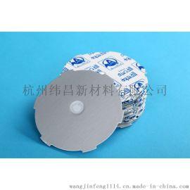 透气不透水铝箔垫片直径56mm