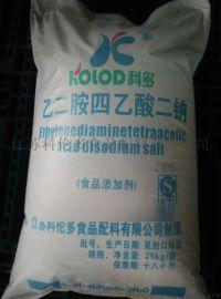 江苏科伦多厂家直销食品级EDTA二钠