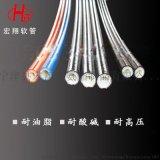 厂家直销液压工具高压树脂管 钢丝增强高压液压软管