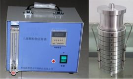 LB-8E型 八级空气颗粒物微生物采样器