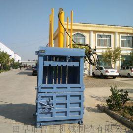 宁波废铁皮立式压块机 废纸壳立式液压打包机厂