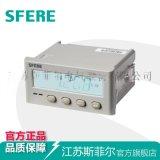 PS195P-5SY1智慧LCD帶通訊、開關量液晶直流有功功率表