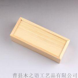 长方形抽拉式环保木盒松木印章包装盒收纳盒定制木盒