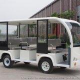 直销8座电动观光车景区公园社区楼盘电动观光代步车