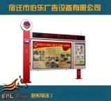《供應》湖北鄂州宣傳欄、不鏽鋼宣傳欄、燈箱宣傳欄