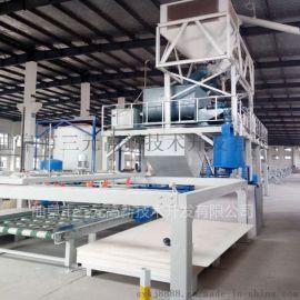 自动化玻镁防火板设备 自动化高产量大