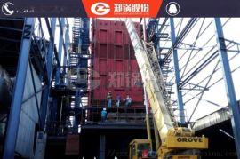130T生物质流化床锅炉价格及30MW发电机组