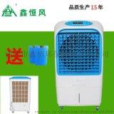 家用移動環保冷風機,商用冷風扇