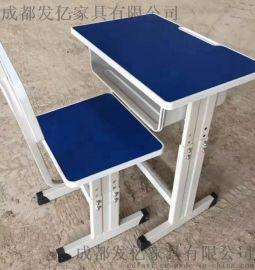 成都小学生课桌椅,课桌椅定制厂家