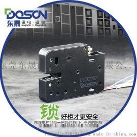 智慧存包櫃鎖廠家,DSCK7757電控鎖,藍牙鎖