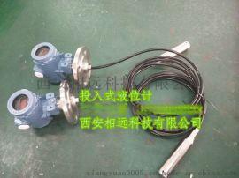 供应天水揽式液位计武威静压式液位计张掖投入式液位计