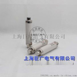 XRNT变压器保护用高压限流熔断器3A 5A
