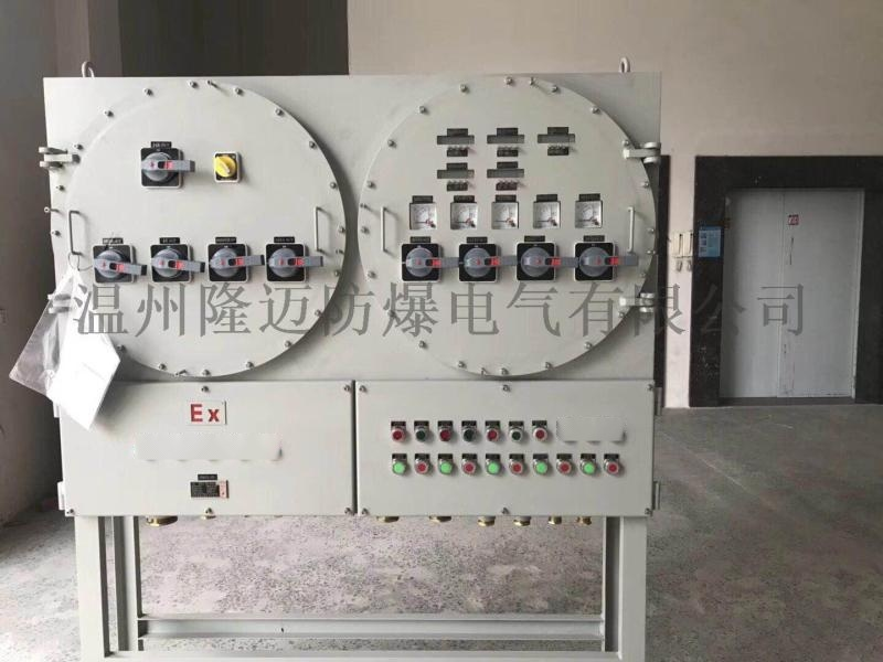 浙江XL-21动力柜改装防爆动力柜