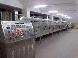 四川长虹电池材料微波干燥设备、电池材料烘干设备
