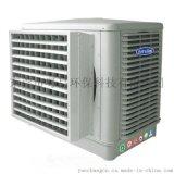 深圳科瑞萊環保空調KD18系列18000風量