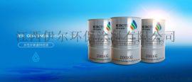 江西伊尔水性环氧富锌底漆 水性集装箱漆