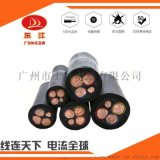 厂家直供广州珠江电缆中低压VV电缆