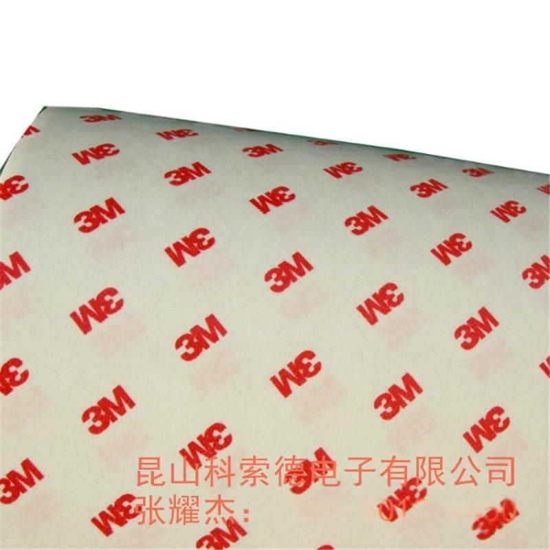无锡原装**3M9888T双面胶、白纸红字双面胶
