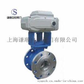VQ940F/H电动V型法兰球阀优质供应商