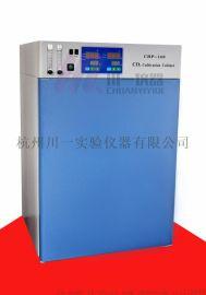 水套式二氧化碳培养箱HH.CP-T,co2细胞气套