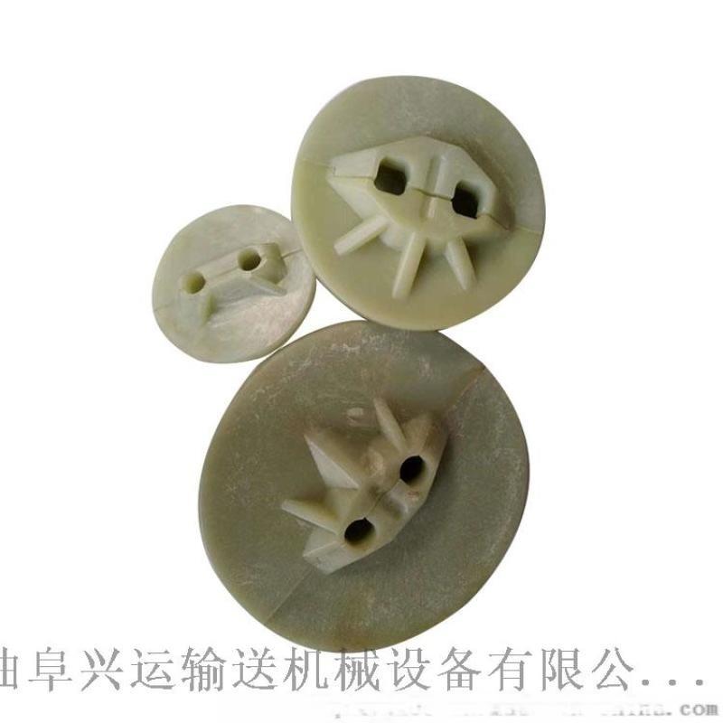 耐高溫碟片廠家推薦 耐磨耐腐蝕工程塑料