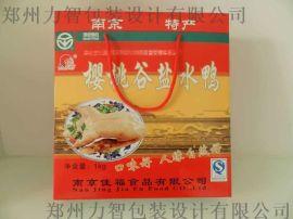 安徽长丰草莓种植园 草莓礼品盒包装设计订制