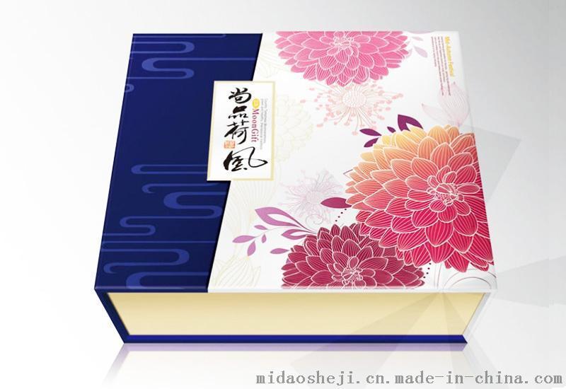 鄢陵县订做高档包装盒 盒厂家直销
