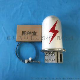 光缆铝合金接头盒金属接线盒