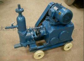 盐城市注浆泵           防爆活塞单缸注浆泵质量保证