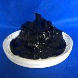 硒鼓充电辊润滑脂 导电润滑脂