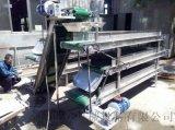 铝型材输送机带防尘罩 斜坡式输送机