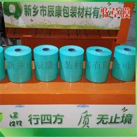 内蒙古牧草膜青贮膜-25cmPE薄膜新乡市辰康包装